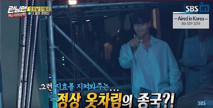 fan tan chay vi hanh dong qua doi diu dang kim jong kook danh cho song ji hyo