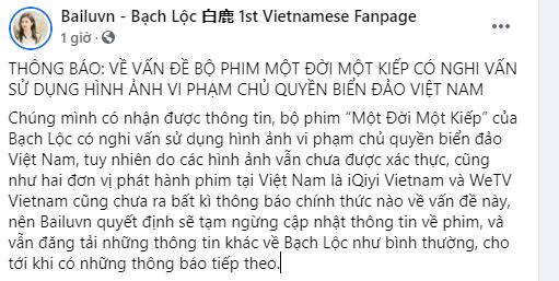 'Một đời một kiếp' bị fan Việt chỉ trích, tẩy chay khi cố tình cài cắm đường lưỡi bò