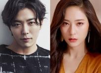 Krystal sánh đôi cùng ông chú Kim Jae Wook trong phim tình cảm 'điên dại'?