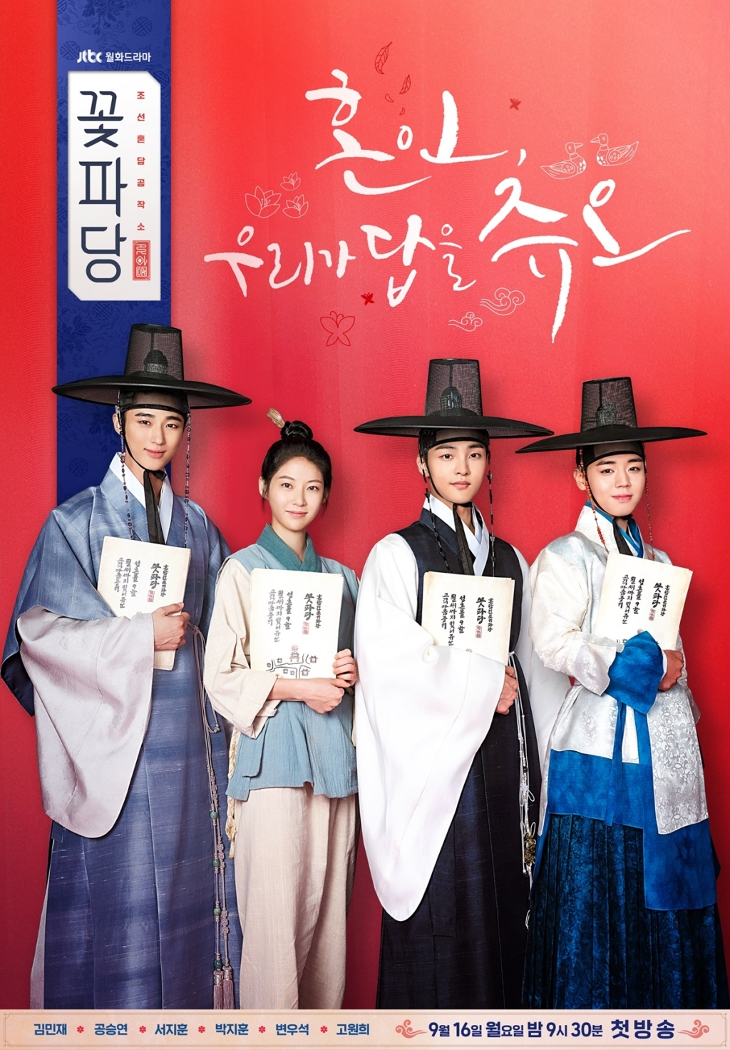 chuyen chang nokdu cua kim so hyun co man chao san an tuong