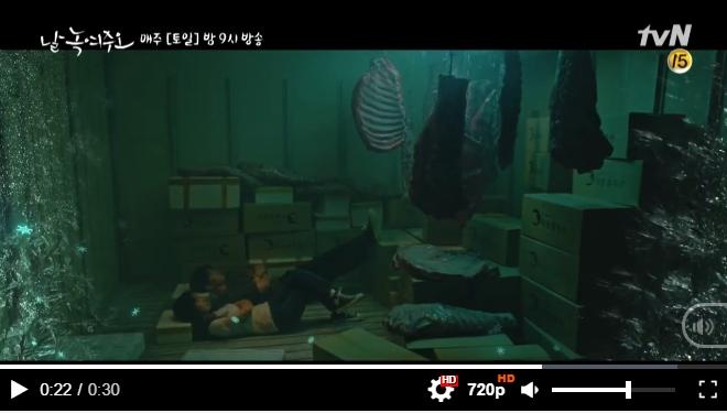 preview tap 5 melting me softly won jin ah kiet suc ngat lim tren vai ji chang wook