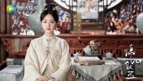 'Cẩm tâm tựa ngọc': Đàm Tùng Vận đẹp xuất sắc, Chung Hán Lương khiến chị em... 'rụng trứng'