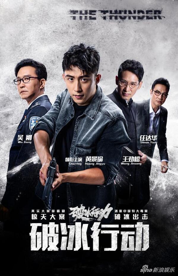 kich vuong tran tinh lenh dung dau danh sach 631 web drama 2019 2020