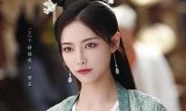 Cúc Tịnh Y, Đàm Tùng Vận, La Vân Hi, Hứa Giai Kỳ lọt Top nghệ sĩ có phim hot nhất