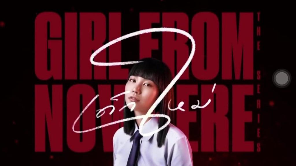'Girl from nowhere' đoạt giải TV series xuất sắc nhất châu Á tại Liên hoan phim quốc tế Busan 2021