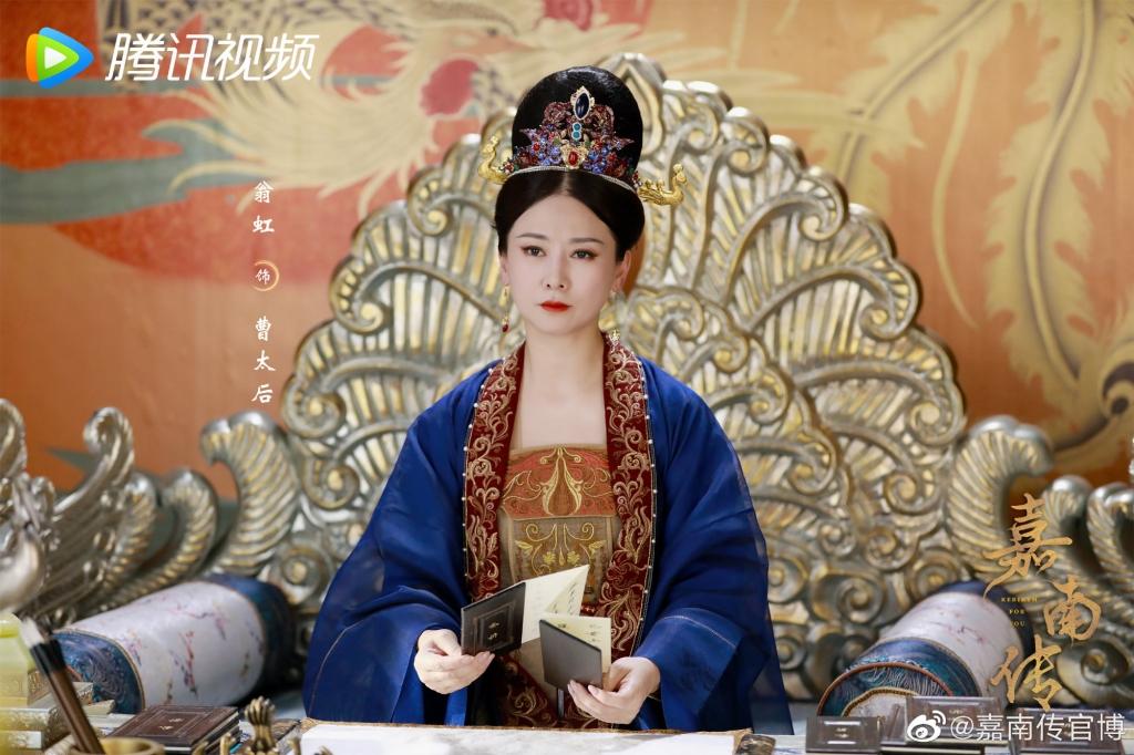 Cúc Tịnh Y vẫn bị chê lối trang điểm 'cũ rích', gây nhàm chán trong poster mới của phim 'Mộ Nam Chi'