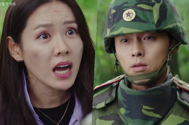 son ye jin bi hyun bin doa khiep via trong teaser moi cua phim crash landing on you