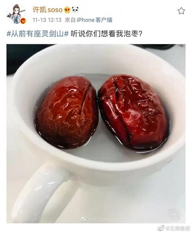 anh tam goi cam cua pho sat phu hang hua khai do fans che gay nao loan cong dong mang