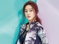 Làm quen với Jo Bo Ah - ngôi sao của 'Bạn trai tôi là Hồ Ly'