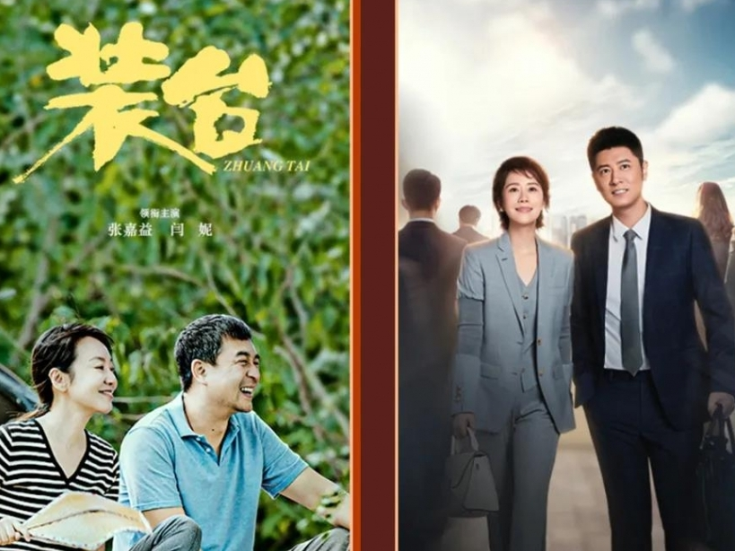 cctv cong bo danh sach phim thuong nien 2021