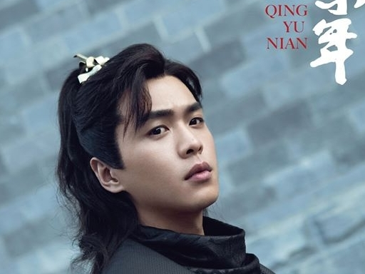 khanh du nien phim xem banh cuon nhat cuoi nam 2019
