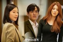 Những phim truyền hình Hàn Quốc hay nhất năm 2020