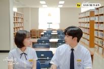 'Gửi thời thanh xuân ngây thơ tươi đẹp' bản Hàn tung hình ảnh đầu tiên, 'Giang Thần' bị chê tới tấp!