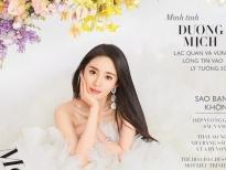 Dương Mịch bất ngờ xuất hiện trên tạp chí Bazzar Việt Nam