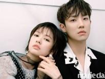 Jung So Min và Lee Joon bị bắt gặp hẹn hò bí mật nhưng cực đáng yêu