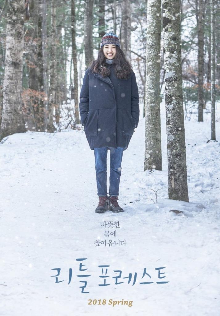 phim sap ra mat cua kim tae ri va ryu jun yeol tung poster va trailer moi
