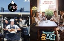 'Kang's kitchen' so kè với 'Youn's kitchen'