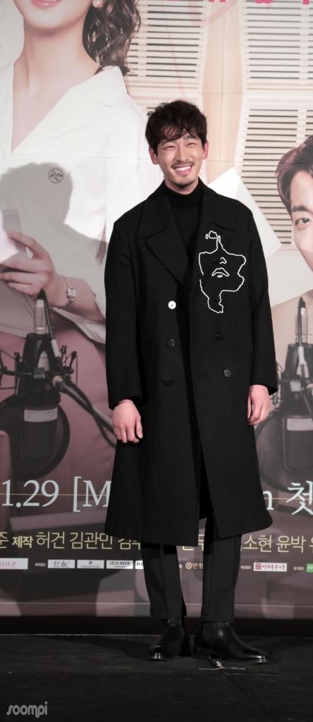 sau yoo seung ho den luot yoon doo joon cung muon goi kim so hyun la chi gai