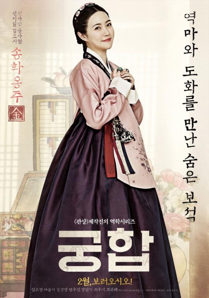 lee seung gi chia se chien tich uong 30 chai ruou cung shinee minho