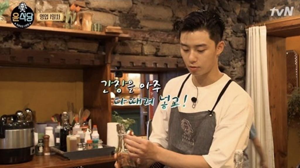 park seo joon chuan bi tro lai man anh rong voi phim moi cua dao dien canh sat tap su