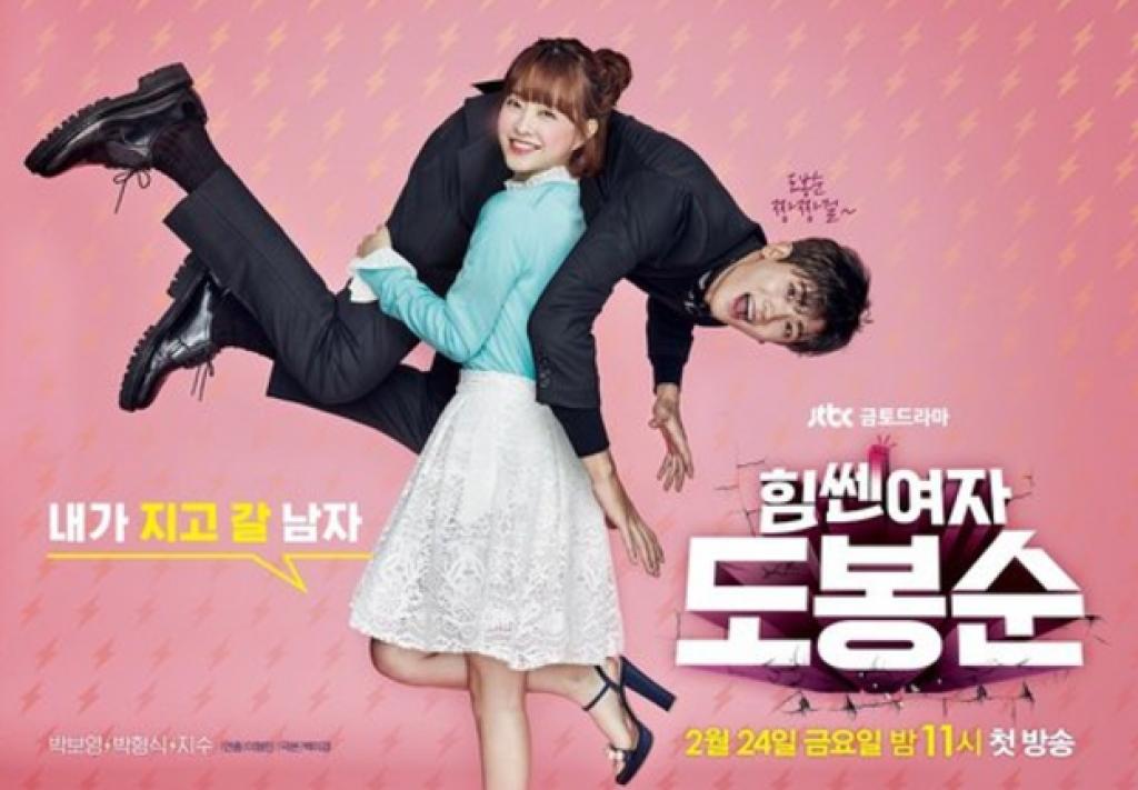 park hyung sik dau quan cong ty cua yoo ah in va song hye kyo