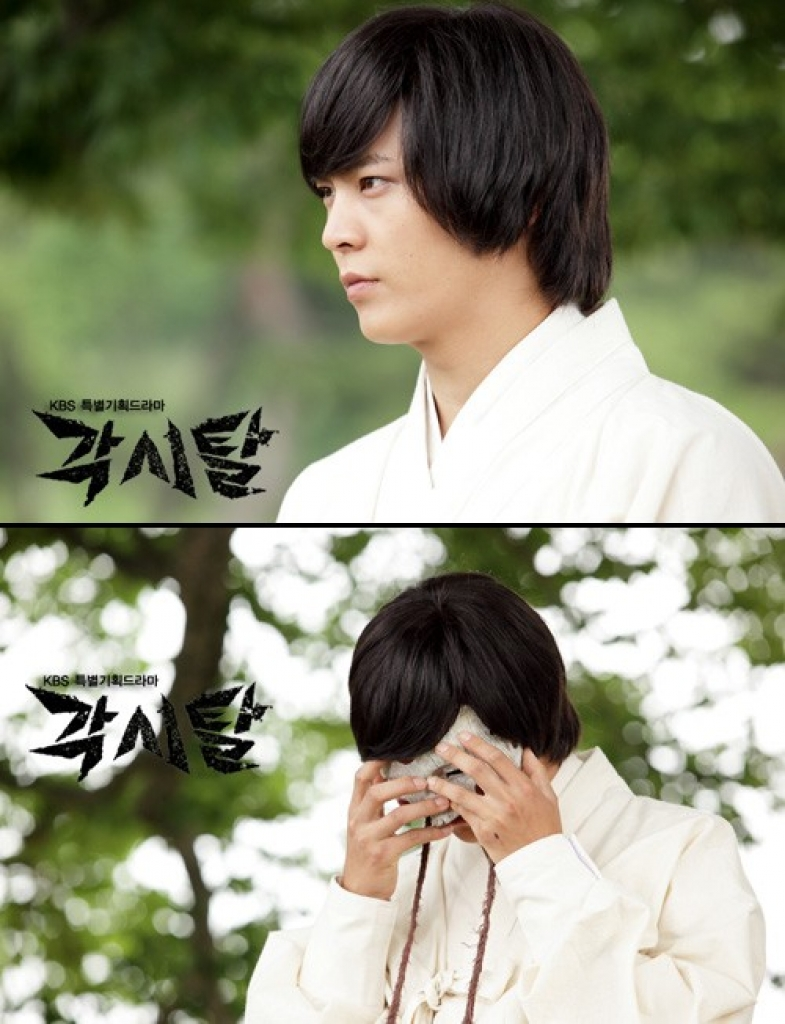 joo won nam dien vien chung thuy nhat kbiz