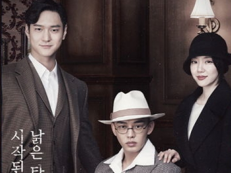 chicago typewriter tung poster phim dam net co dien