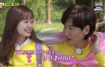 jun so min dinh chinh tin don hen ho voi huou cao co kwang soo