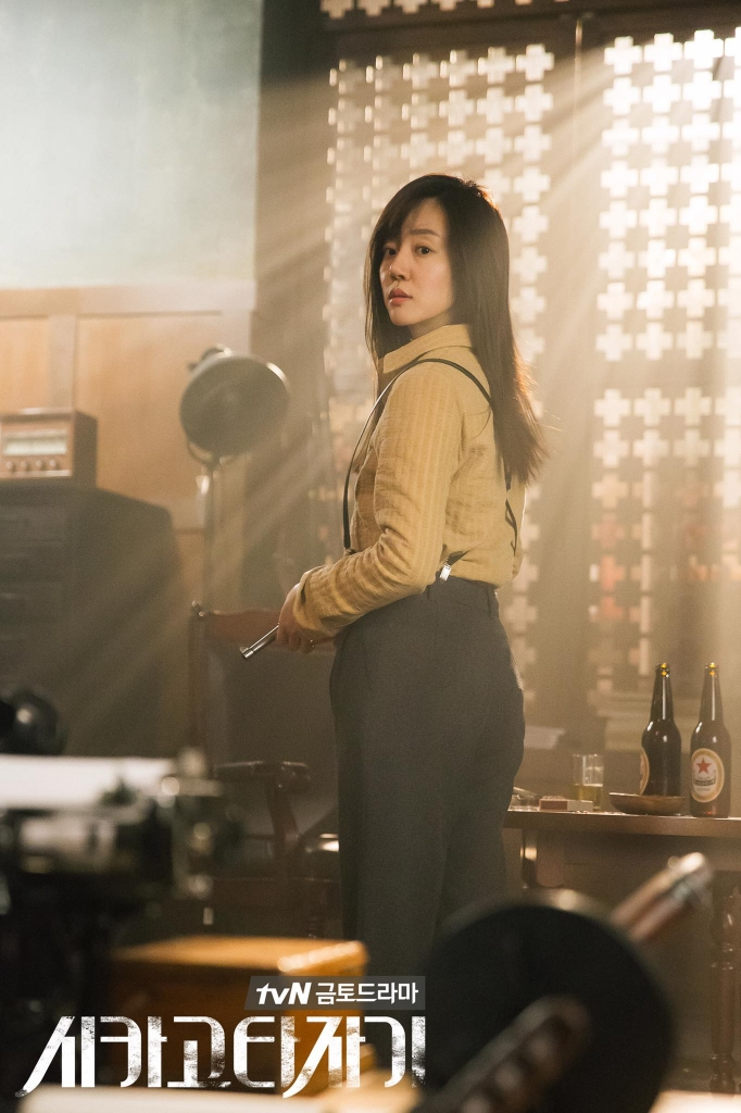 nhung ly do khong the bo lo phim chicago typewriter