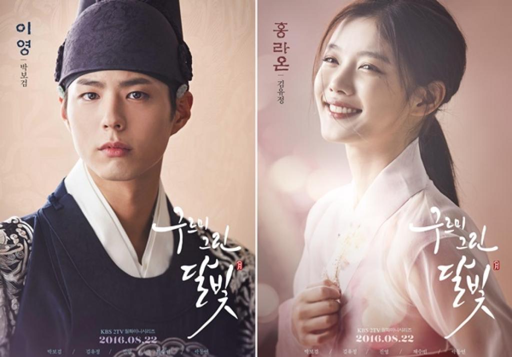 lieu phim moi cua em trai em gai quoc dan yoo seung ho kim so hyun se gay sot nhu may hoa anh trang