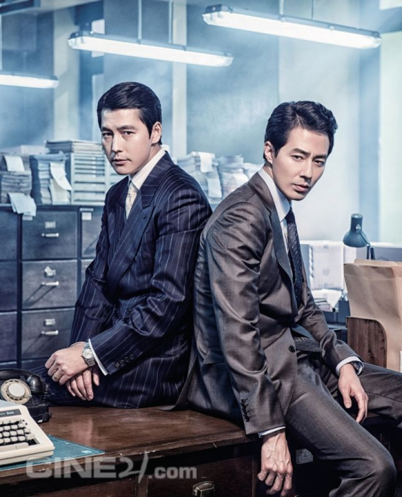 Park Bo Gum và Jo In Sung hợp tác trong phim điện ảnh mới