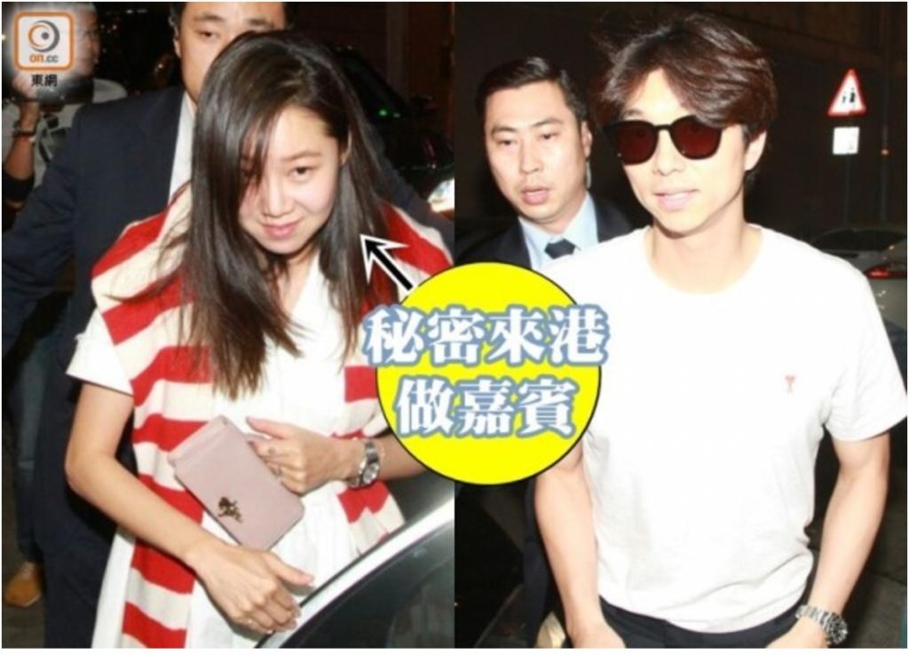 gong hyo jin lan loi sang hongkong du fan meeting cua chang yeu tinh gong yoo