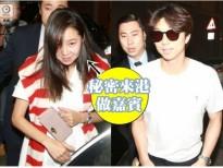 Hết bí mật, Gong Hyo Jin bị bắt quả tang đi ăn tối cùng Gong Yoo ở Hong Kong