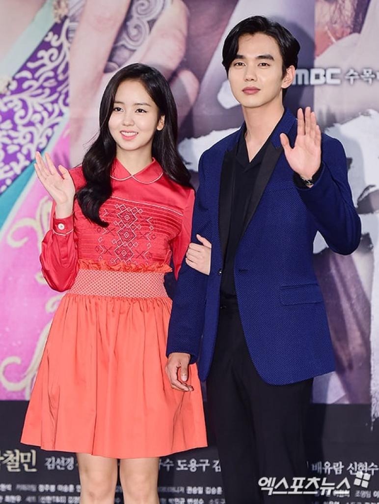 kim so hyun bi yoo seung ho che gia truoc tuoi