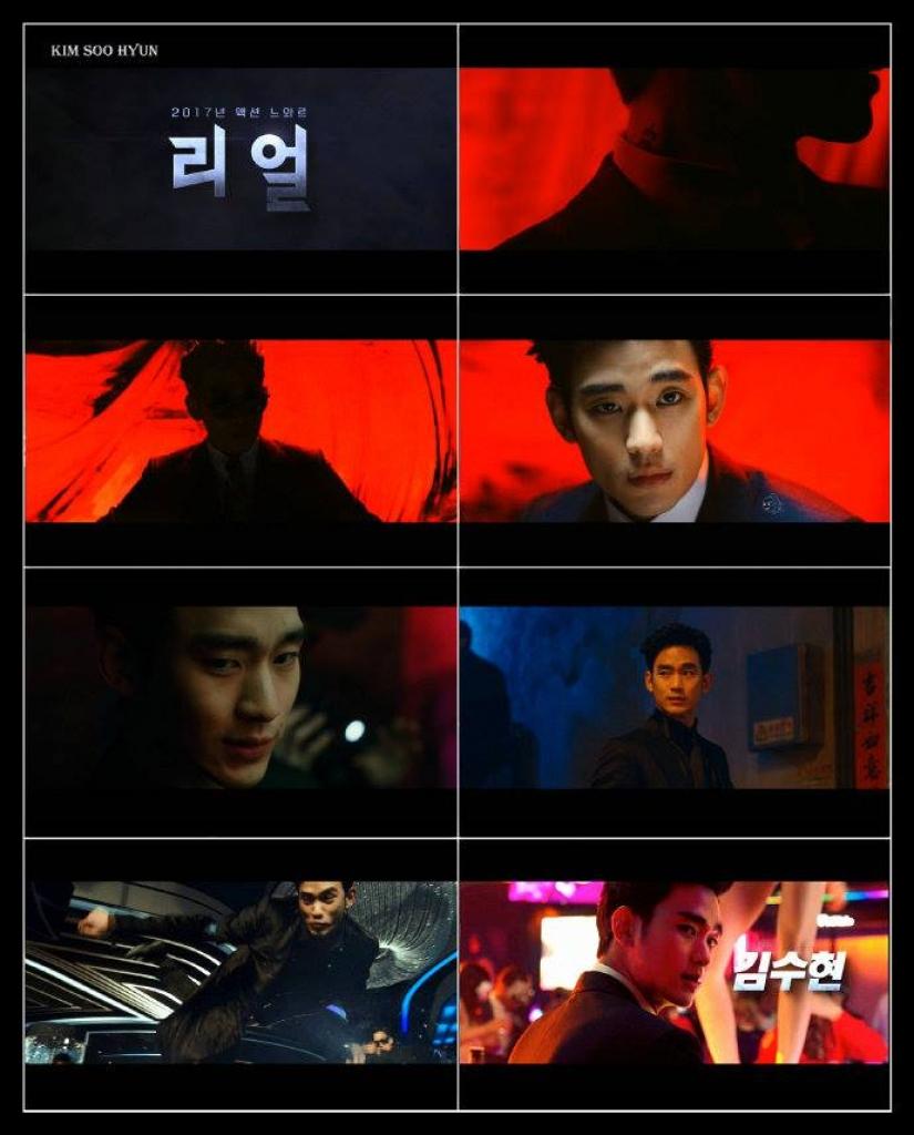 phim bom tan cua kim soo hyun real tung teaser hap dan