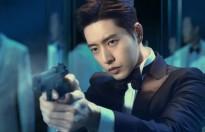 park hae jin dong 4 vai khac nhau trong phim moi four men