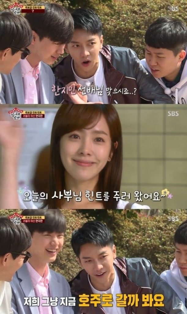 hoa ra lee seung gi la fan boy so mot cua nu than han ji min