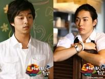 kim jae wook co kha nang ve chung nha cung gong yoo