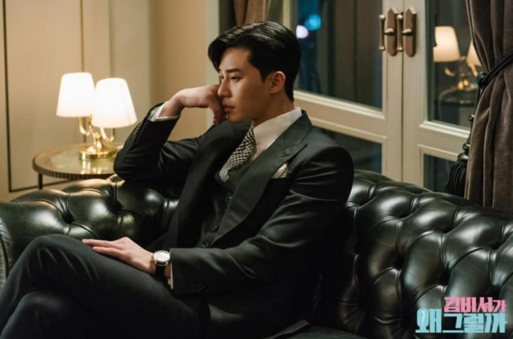 3 li do du bao park seo joon se khien fan do ram ram trong whats wrong with secretary kim