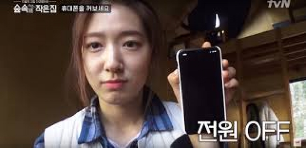 park shin hye roi nuoc mat khi noi ban than minh khong hanh phuc