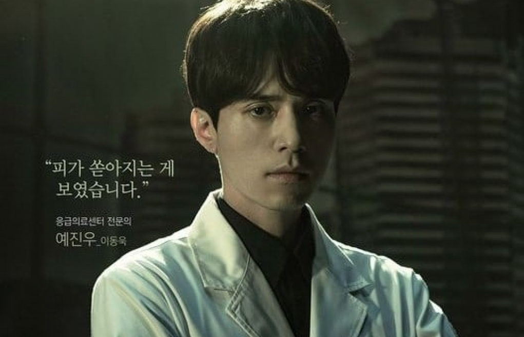 than chet lee dong wook noi gi ve vai bac si trong phim moi