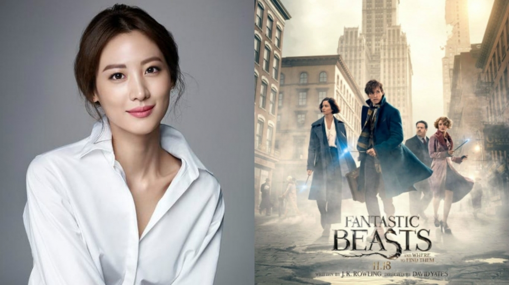nu dien vien han soo hyun tham gia vao phan 2 cua fantastic beast and where to find them