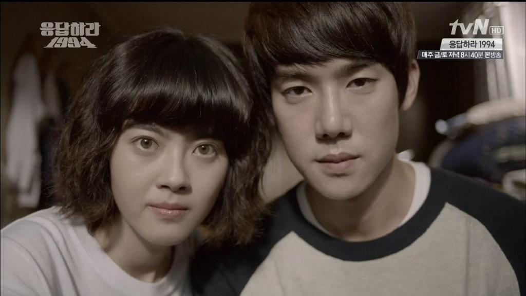 yoo yeon seok tro thanh doi thu cua lee byung hun tranh gianh nguoi dep kim tae ri
