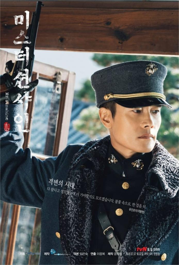 thuc hu chuyen lee byung hun nhan duoc 150 trieu won cho moi tap phim cua mr sunshine