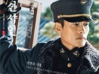 thuc hu chuyen lee byung hun nhan 150 trieu won cho moi tap phim cua mr sunshine