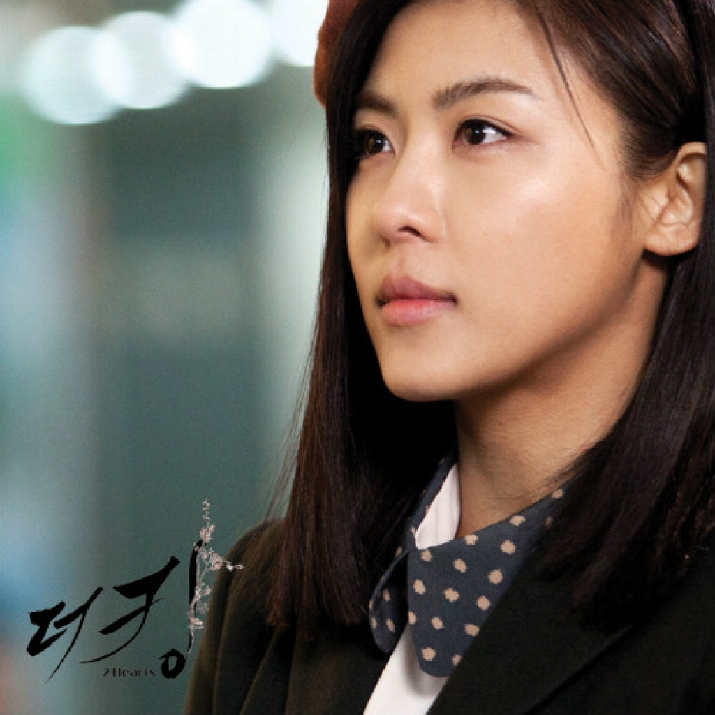 nam thu hau due mat troi jin goo sanh vai cung ha ji won trong phim bom tan moi