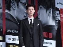 lee jong suk khuyen fan duoi 18 tuoi khong nen xem phim cua minh