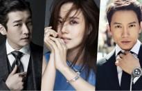 Moon Chae Won chính thức trở thành nữ chính trong phần 3 của 'The face reader'