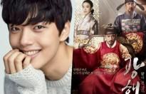 Yeo Jin Goo được mời đóng vai hoàng đế và kẻ ăn mày trong phiên bản truyền hình của 'Masquerade'