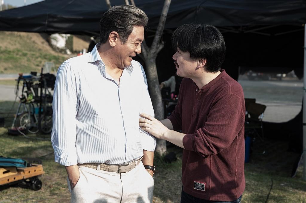 park shin hye tro lai man anh rong ben canh choi min sik